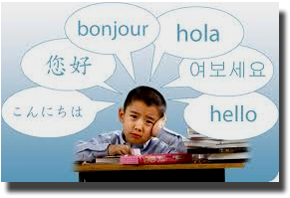 Picture of child with multiple languages in his mind